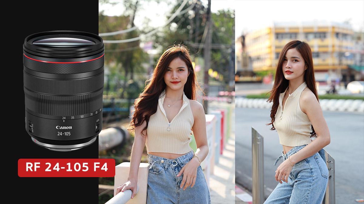 Review Canon RF 24-105mm f4 Portrait
