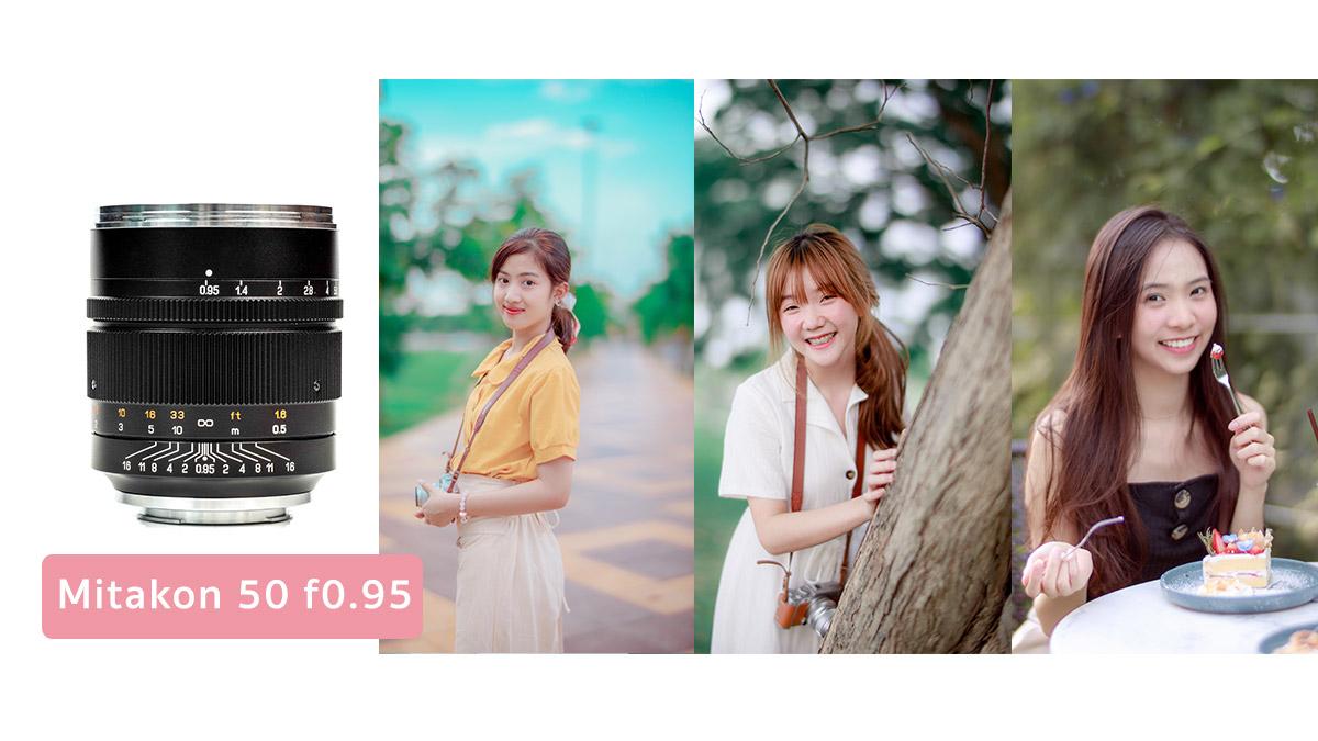 Review Mitakon 50mm f095