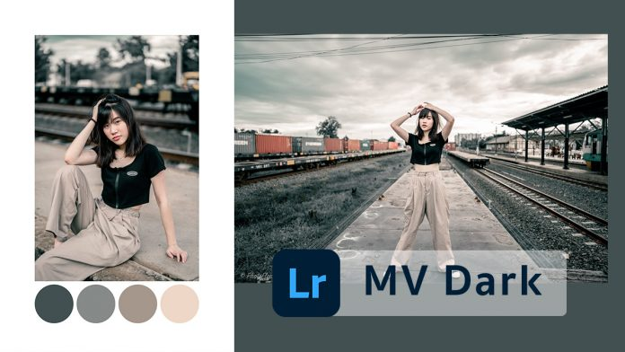 สอนแต่งโทน mv music แอพ Lightroom
