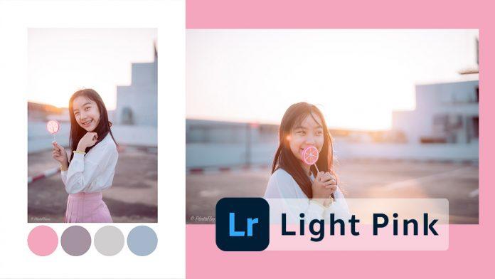 สอนแต่งรูปโทนชมพูย้อนแสง