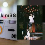 Kodak-m38-review