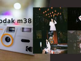 รีวิวภาพ Kodak m38 กล้องฟิล์มราคา 5 ร้อย