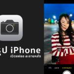 iphone-night-portrait